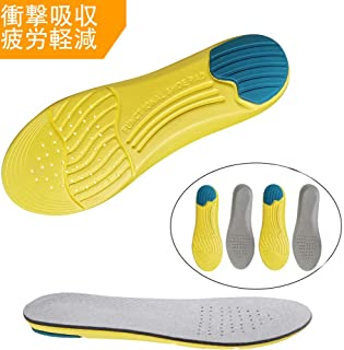 インソール 衝撃吸収 人間工学 anstar 中敷き 消臭 疲労軽減 抗菌 通気 足底筋膜炎 扁平足 立ち仕事 アーチサポート 靴 サイズ調整可能 男女兼用