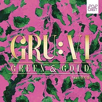 Green & Gold (feat. Kwon Jiyoon)
