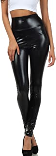 stretch pvc leggings