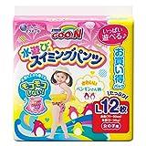 【パンツ Lサイズ】グーン スイミングパンツ (9~14kg) 女の子用 12枚