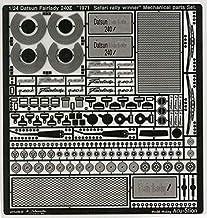 """1/24 ダットサン フェアレディー 240Z """"1971 サファリ ラリー ウィナー""""メカニカルパーツセット"""