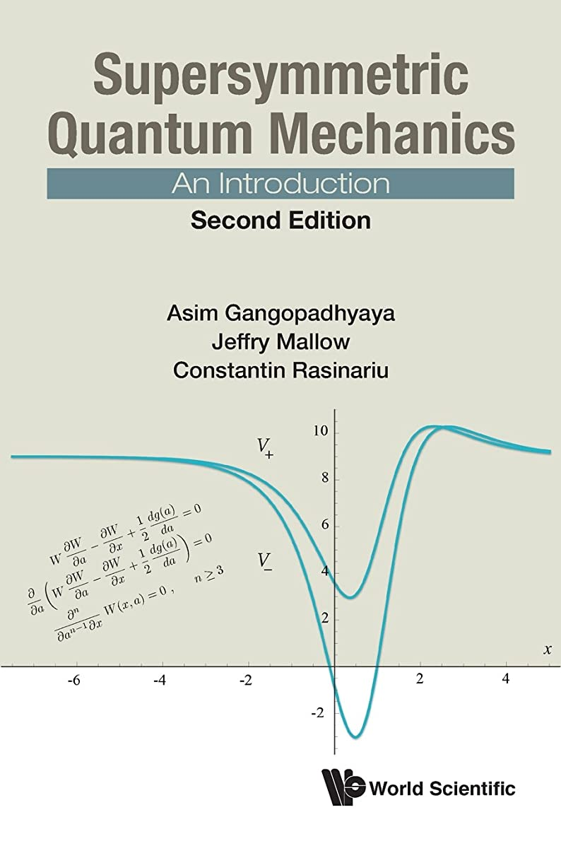 怒って実質的ヤギSupersymmetric Quantum Mechanics: An Introduction