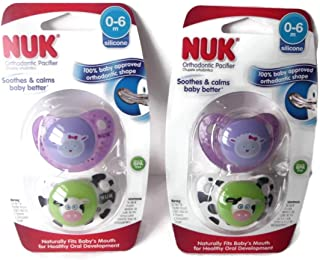 Amazon.com: NUK - Unique Kids Boutique / Pacifiers, Teethers ...