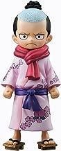 Megahouse One Piece: Portrait of Pirates: Momonosuke Excellent Model PVC Figure