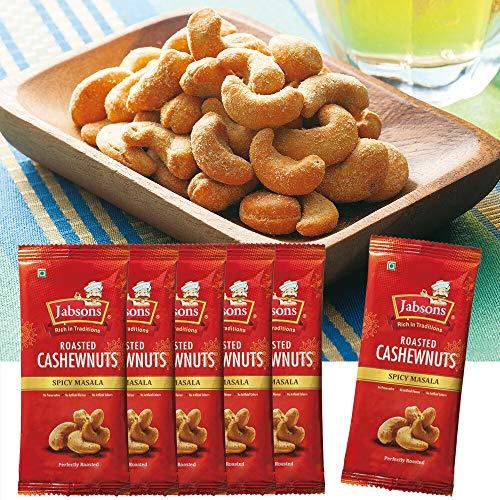 ジョブソンズ(Jabsons) スパイシー マサラ カシューナッツ 6袋セット 【モルディブ・インド おみやげ(お土産) 輸入食品 スナック】