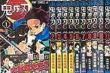 鬼滅の刃 コミック 1-11巻セット