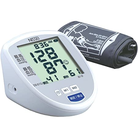 NISSEI 上腕式デジタル血圧計 ホワイト DS-G10(J)