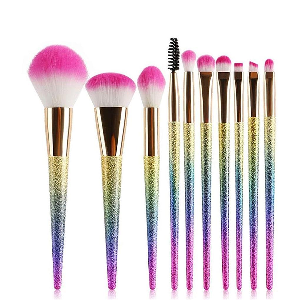 パケット北米構想するDoranta 化粧ブラシファンデーションブラシアイシャドウブラシ化粧ブラシミキシングブラシ10個美容ツール (Color : Colorful)
