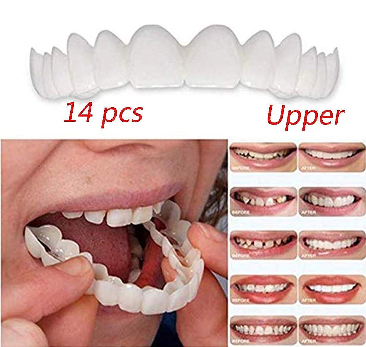 便利バンク防水偽の歯のトップ14個の一時的な化粧品の歯のベニヤ歯のトップの化粧品のベニヤワンサイズは男性と女性のための矯正