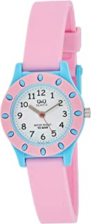 Q&Q Kid's White Dial Plastic Band Watch