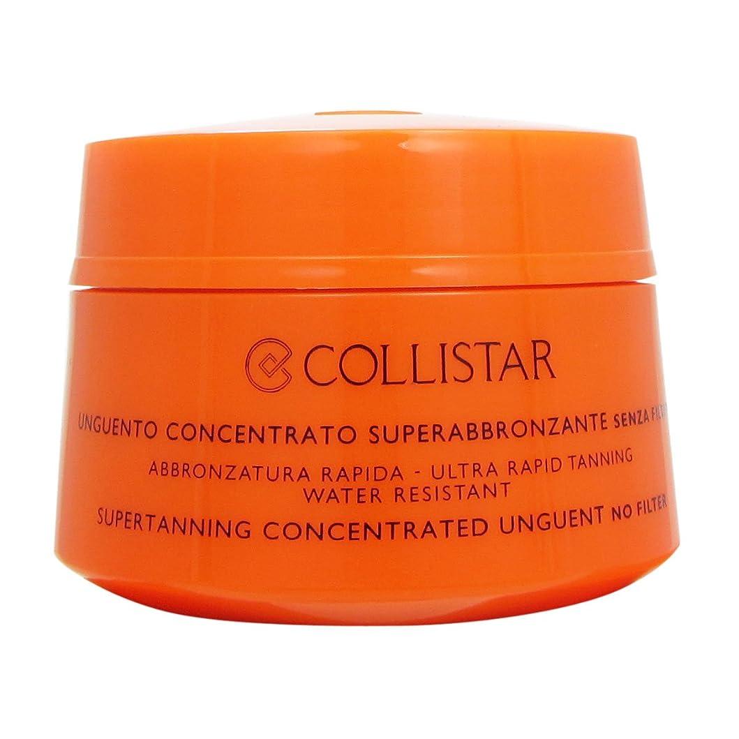 ブレンドヒロイック受動的Collistar Supertanning Concentrated Unguent 150ml [並行輸入品]