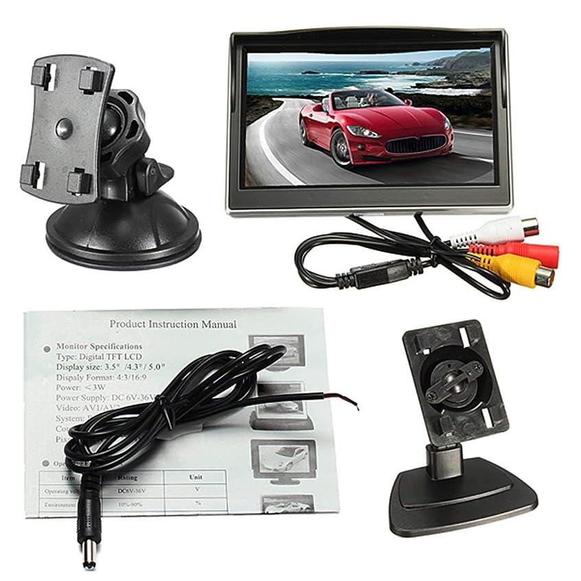 楽観的会計士ブラストSwiftgood 5インチ800 * 480 TFT LCDデジタルカラースクリーンカーモニター、吸盤付き、バックアップリアビューカメラ用スタンドカーアクセサリー