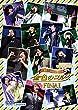 ライブビデオ ネオロマンス・フェスタ 金色のコルダ 15th Anniversary FINAL [DVD]