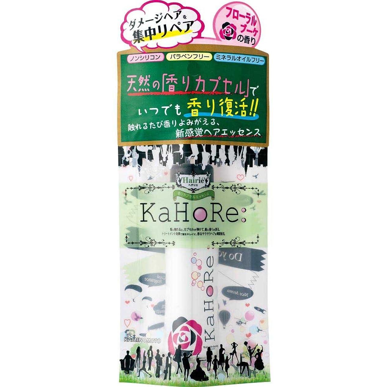 機関寛大な罹患率ヘアリエ KaHoRe ヘアエッセンス フローラルブーケの香り 30g