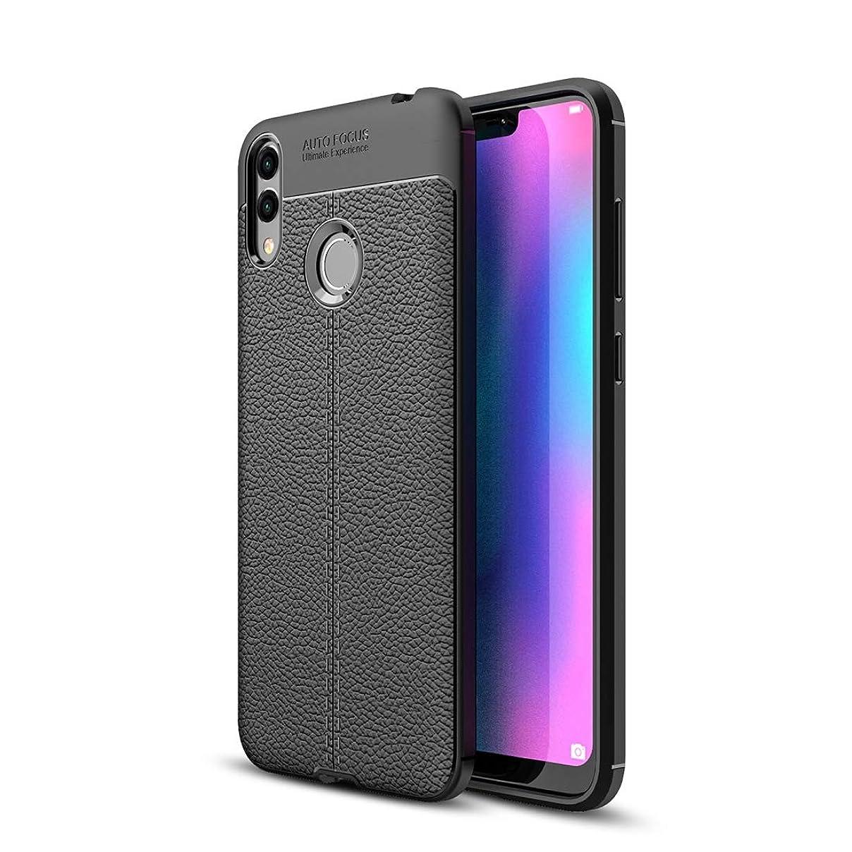 ティッシュ陽気な静脈Huawei Honor 8C用の素敵なLitchiテクスチャTPUショックプルーフケース(ブラック) Yikaja (色 : Black)