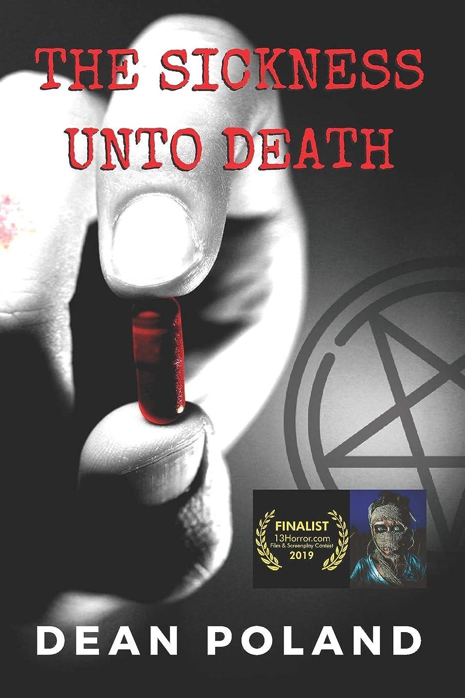 ラベ工業用ブラウズThe Sickness Unto Death