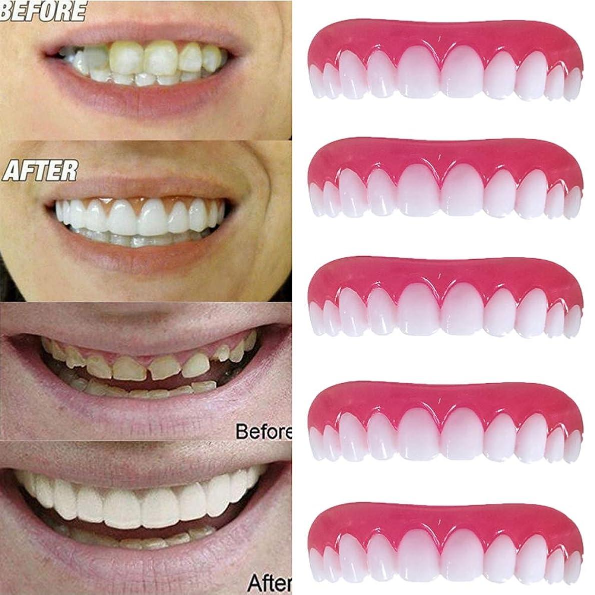 化学者換気する恐竜義歯化粧品歯、5個美容歯科ボタンアメージングスマイル快適な柔らかい歯科突き板歯科化粧品ステッカー