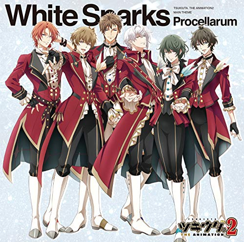 [single]『ツキウタ。THE ANIMATION2』主題歌「White Sparks」 – Procellarum[FLAC + MP3]