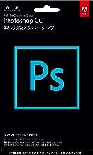 Adobe Photoshop CC|12か月版|Windows/Mac対応|パッケージコード版