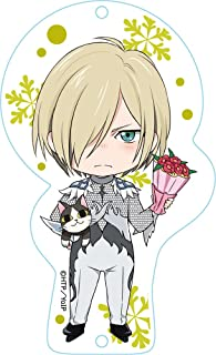 Good Smile Company Yuri On Ice Nendoroid Plus Dress Up Acrylic Key Ring, On Ice (Yuri Plisetsky) Keyring