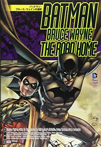 バットマン:ブルース・ウェインの選択の詳細を見る