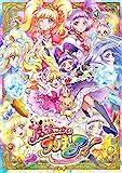魔法つかいプリキュア! vol.7[PCBX-51677][DVD]