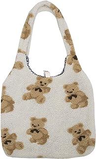 Generic Women Lamb Like Fabrics Shoulder Tote Bag Canvas Fluffy Fur Bear Handbags White