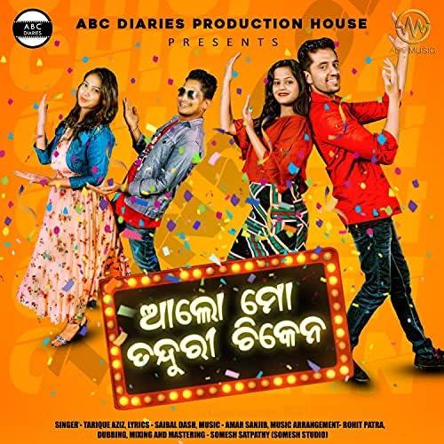 ABC Diaries, Tarique Aziz, Sourav Chakraborty, Prerna Singh, Swapnita Sahoo & Rj Arvi