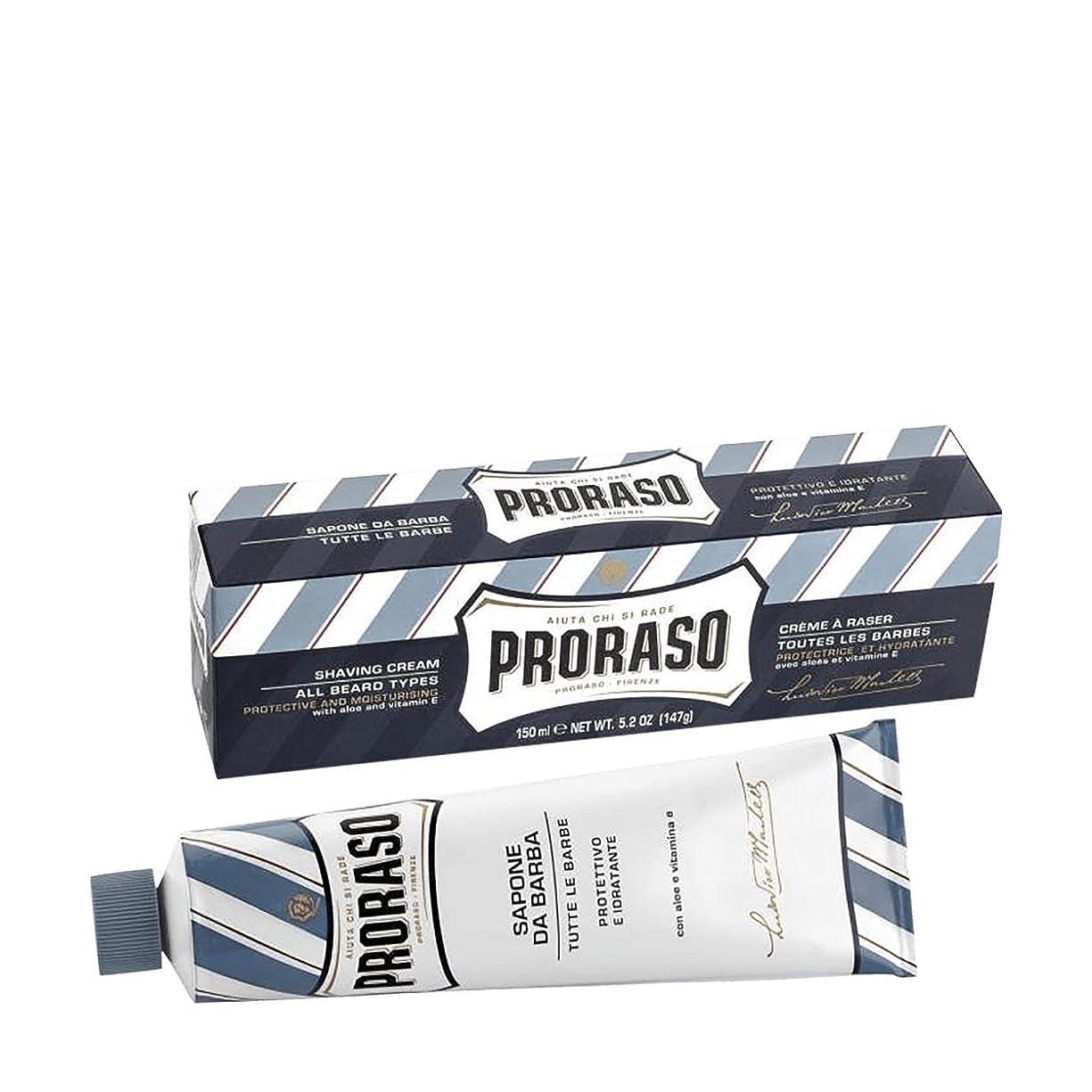 フリッパー芝生持続するProraso シェービングクリームチューブプロテクティブ150ml[海外直送品] [並行輸入品]