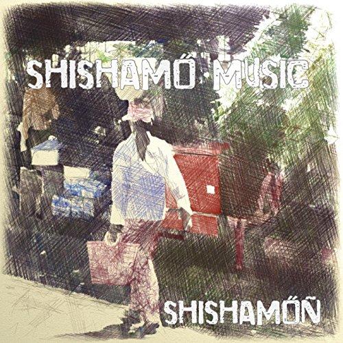 SHISHAMO【曇り夜空は雨の予報】歌詞の意味を解釈!なぜ素直になれない?今夜なにがあるのかに迫るの画像