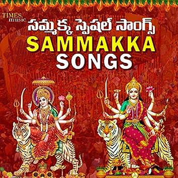 Sammakka Songs