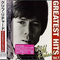グレイテスト・ヒッツ VOL.1