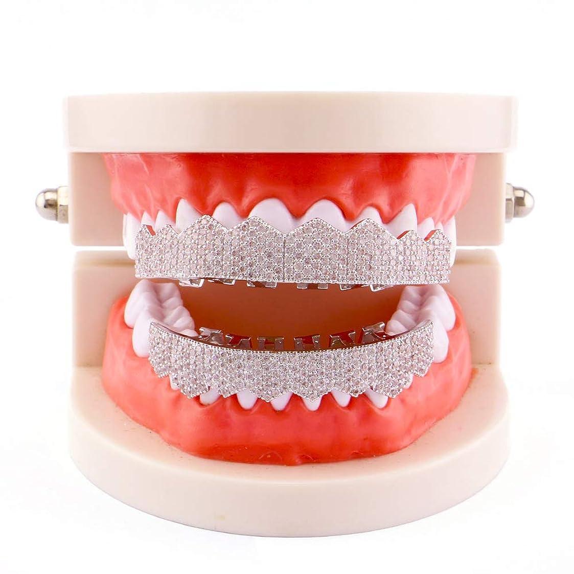 新しいヨーロッパとアメリカのヒップホップの歯のメッキ金メッキダイヤモンドブレース男性と女性のハイエンドのヒップホップの歯完璧なジュエリーハロウィーンロールプレイング,Silver
