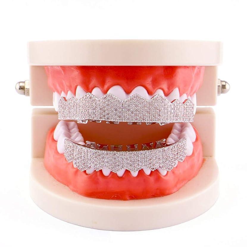 処方する説教そんなに新しいヨーロッパとアメリカのヒップホップの歯のメッキ金メッキダイヤモンドブレース男性と女性のハイエンドのヒップホップの歯完璧なジュエリーハロウィーンロールプレイング,Silver