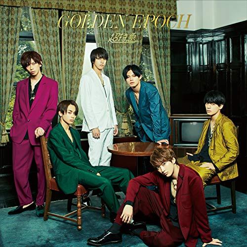 【Amazon.co.jp限定】GOLDEN EPOCH(CD)(通常盤)(オリジナル特典トレカ Amazon ver.付)