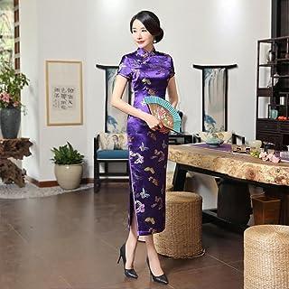 Elegant Oriental Women'S Brocade Butterfly Cheongsam China Handmade Buttons Satin Cheongsam Oversized 3Xl