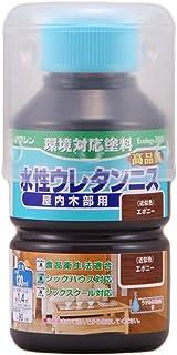 和信ペイント 水性ウレタンニス エボニー 130ml 屋内木部用 ウレタン樹脂配合 低臭・速乾