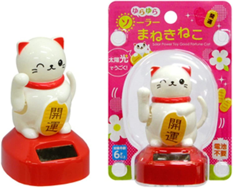 [Good Luck Institute] Swinging Solar manekineko Beckoning Right Money Luck Business Prosperity Luck Lucky Interior Good Luck cat Figurine
