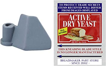 Kneading Paddle Sunbeam-Oster Part Number 145848 [See Pics/See Details] Sunbeam Oster ExpressBake Horizontal 2-Lb Loaf Breadmaker Replacement Part 145848-000 Mixing Blade Express Bake 145848-000-000