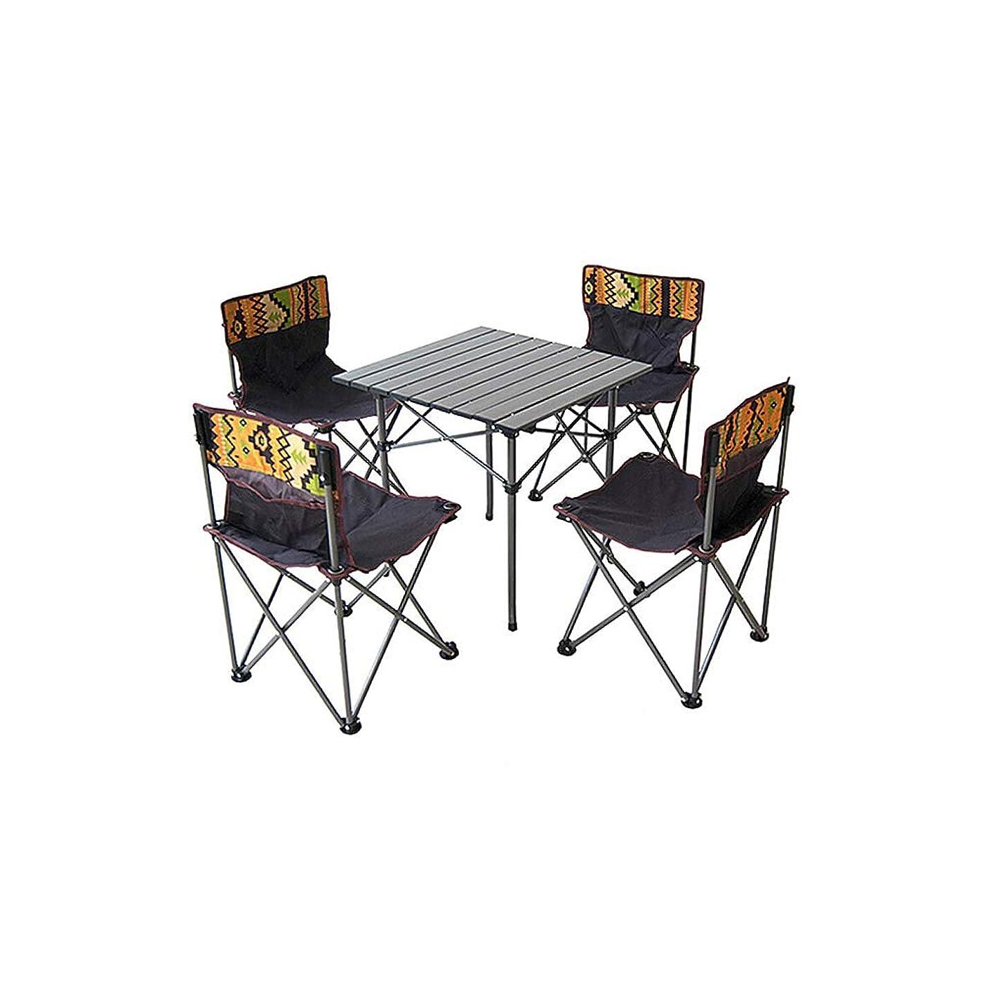 誤解を招く風景ジョージハンブリーINEKI テーブルチェアセット 5点 椅子 背もたれ付き ピクニック アウトドア キャンプ レジャー 専用キャリーバッグ 収納袋 アルミ テーブル チェア セットレジャー キャンプ ベンチセット 防災 地震対策