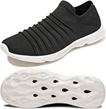 Anbenser Mens Casual Walking Shoes Flyknit Slip-on Sneakers Size 7-16 Lightweight Non-Slip Outdoor Fashion Sneaker