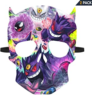 Halloween Mask Me-Ga GeN-gAr Scary Cosplay Face Mask for Party Costume Set of 2 White