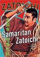 Zatoichi: Samaritan Zatoichi - Episode 19 [DVD]