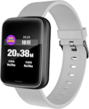 Fitness Tracker Watch for Kids- taStone Smart Bracelet Heart Rate Activities Tracking Sleep Monitor Health Tracker Band Blood Pressure Smart Watch for iOS Android Smart Wristbands,Silicone-Grey