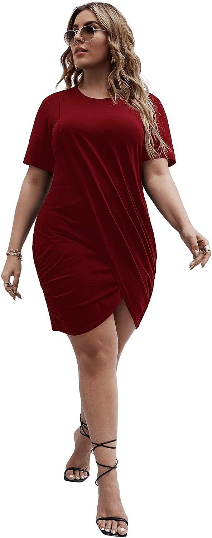 Romwe Women's Plus Size Casual Short Sleeve Tulip Hem Bodycon T Shirt Tunic Dress