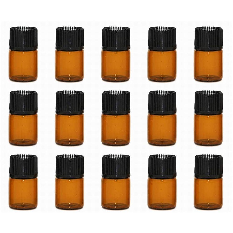 兵器庫レンディション役割アロマオイル 精油 小分け用 遮光瓶 セット (1ml 20本 セット)