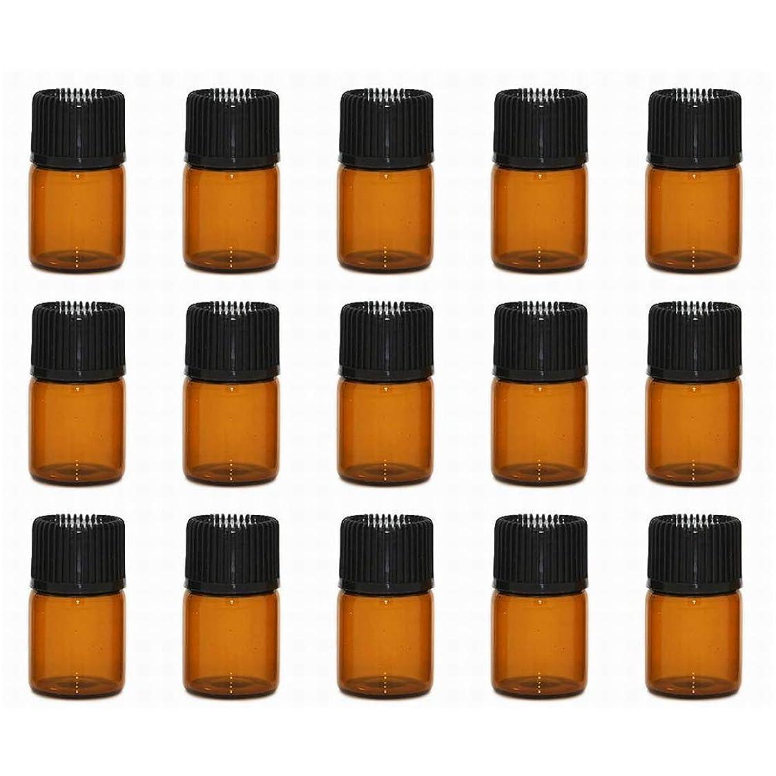 光景季節単語アロマオイル 精油 小分け用 遮光瓶 セット (1ml 20本 セット)