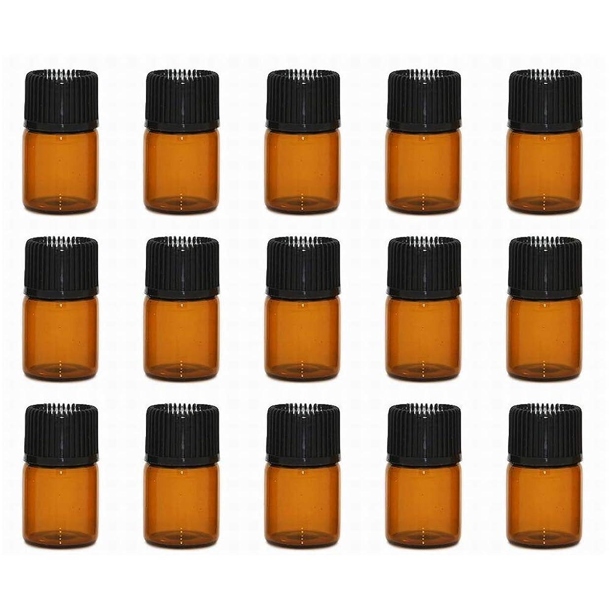 結核省略する磁気アロマオイル 精油 小分け用 遮光瓶 セット (1ml 20本 セット)