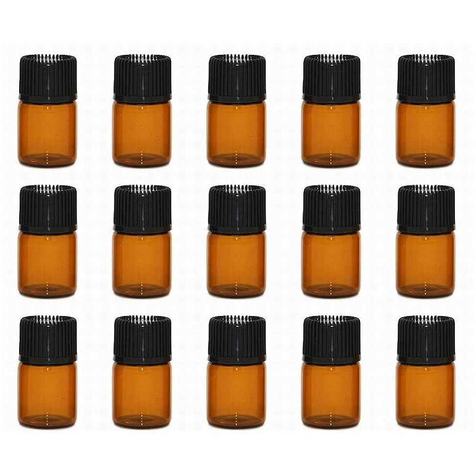 インポート平凡紫のアロマオイル 精油 小分け用 遮光瓶 セット (1ml 20本 セット)