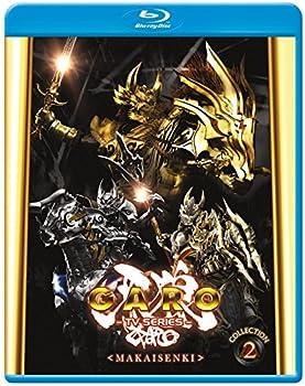 Garo Season 2  Collection 2 [Blu-ray]